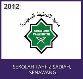 2012h