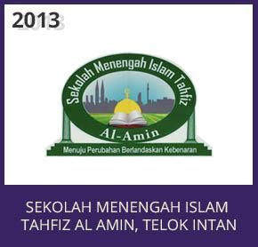 2013b